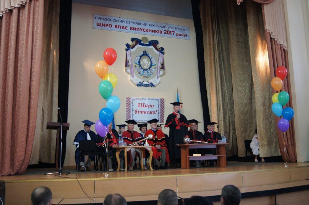 Вручення дипломів випускникам ДВНЗ «ПДТУ» 2017 року - 1591