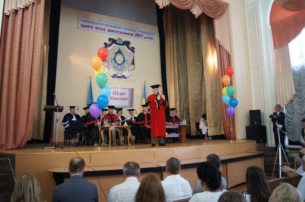 Вручення дипломів випускникам ДВНЗ «ПДТУ» 2017 року - 1596