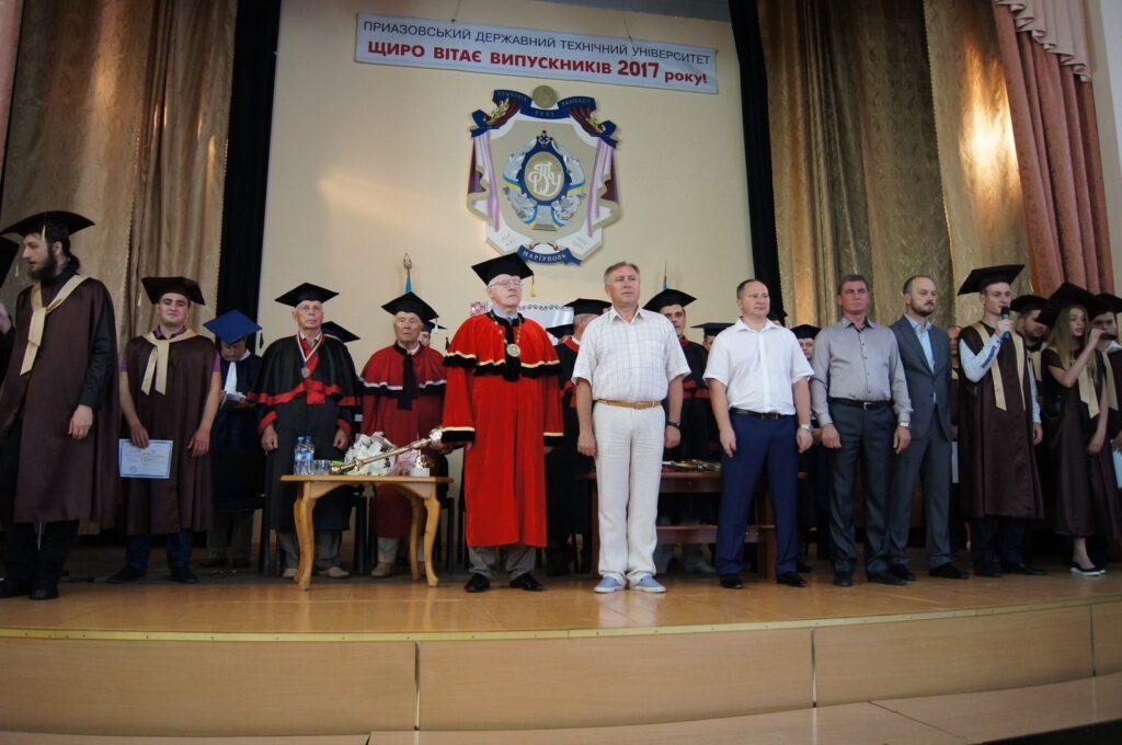 Вручення дипломів випускникам ДВНЗ «ПДТУ» 2017 року - 1640