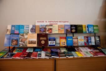 Наукові та навчально-методичні видання