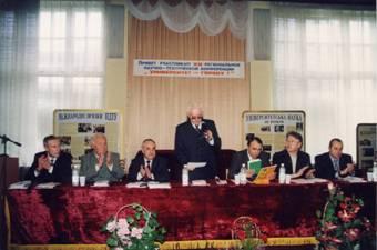Відкриття науково-технічної конференції «Университет - городу»