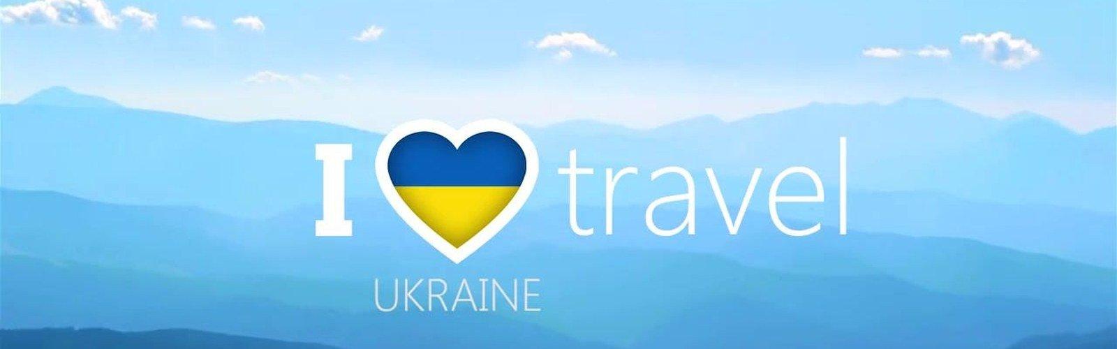 27 вересня у ПДТУ відзначили Міжнародний день туризму