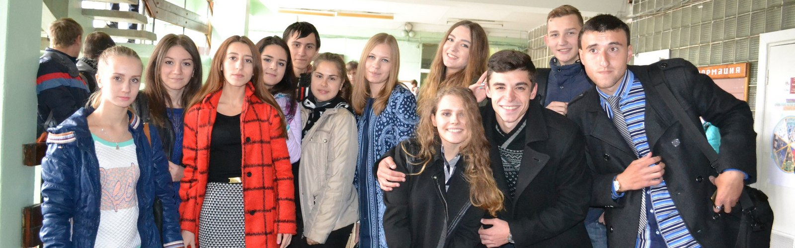 З Днем студента!!!