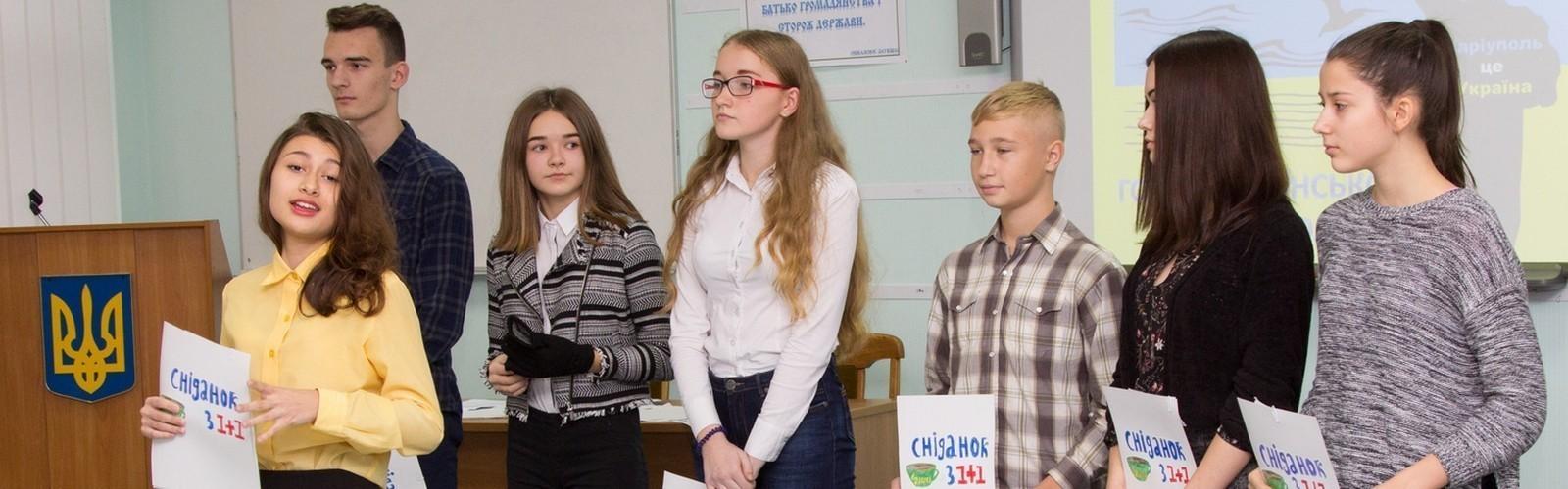 День української писемності і мови в ПДТУ