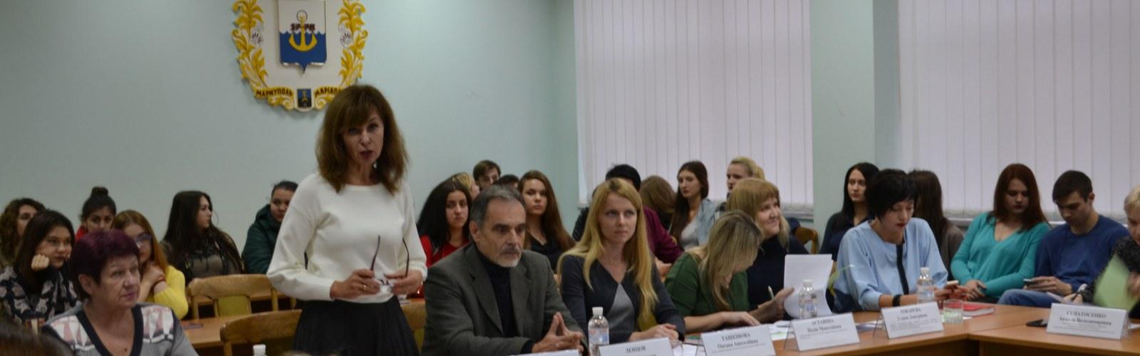 Круглий стіл  на тему «Актуальні проблеми професійної підготовки фахівців із соціальної роботи в умовах сучасності»