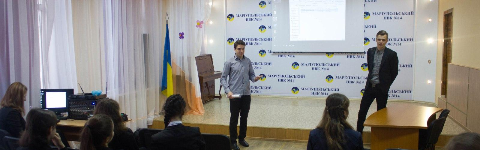 Благодійний Фонд «Карітас Маріуполь» та студенти ПДТУ зайнялися екологічним просвітництвом школярів