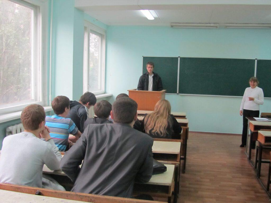 Заседание философского клуба
