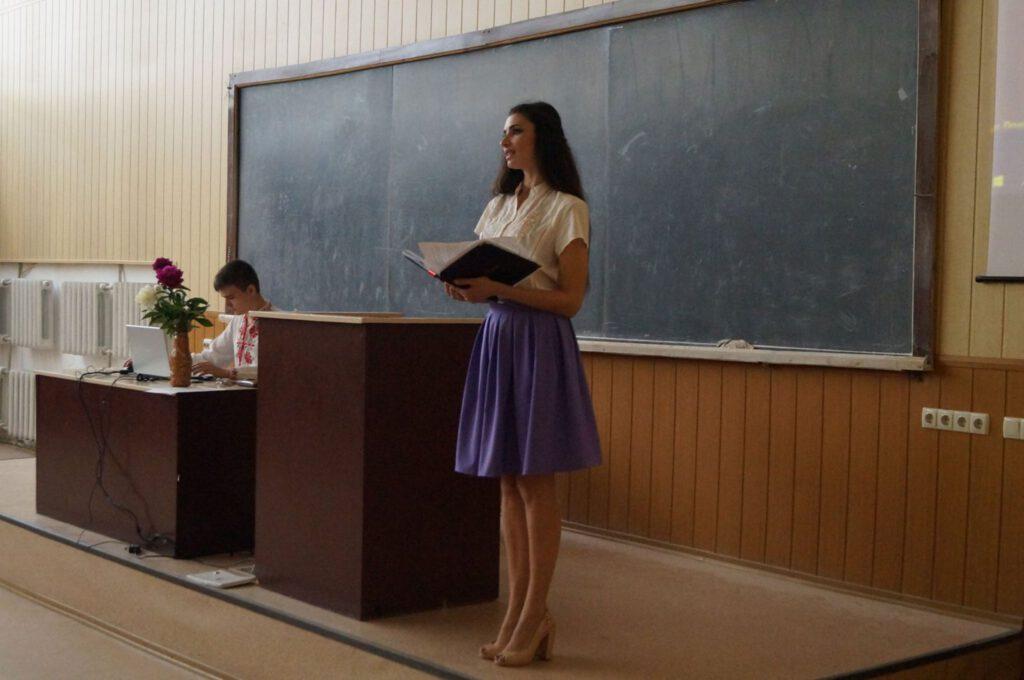 Кафедра філософських наук та історії України - 7236