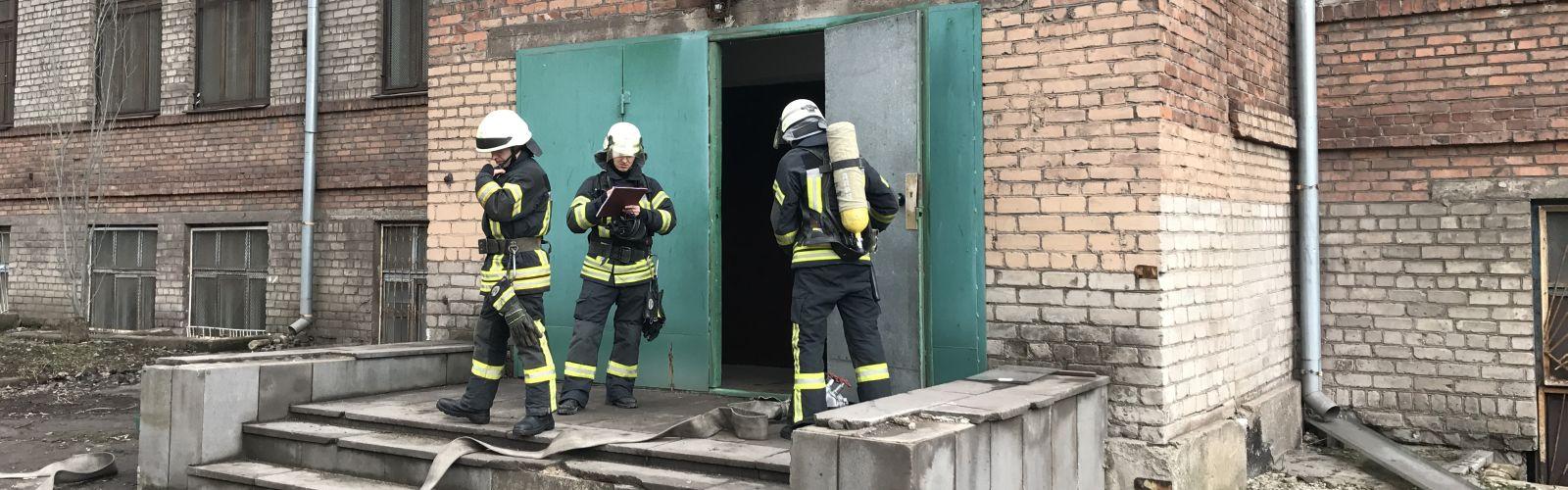 Навчання з протипожежної безпеки у ПДТУ