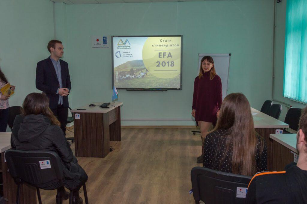 Презентация стипендиальной программы для ВПО - 8733