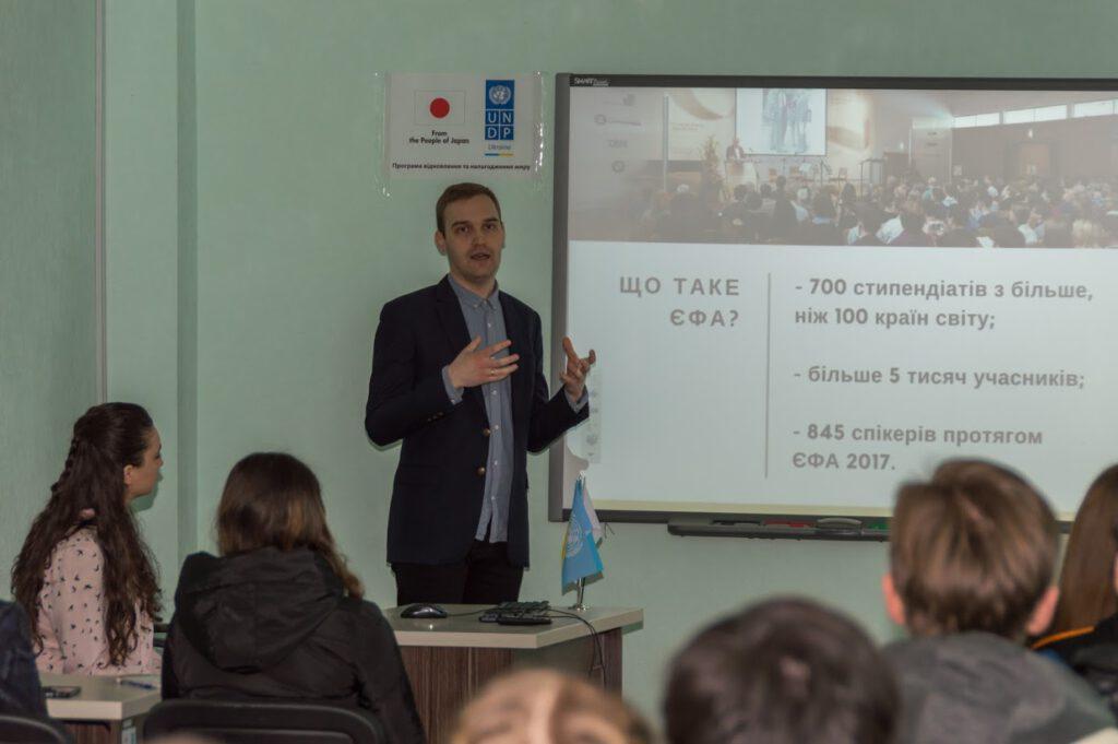 Презентация стипендиальной программы для ВПО - 8735