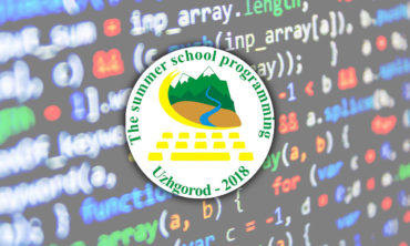 Міжнародна літня студентська школа з програмування