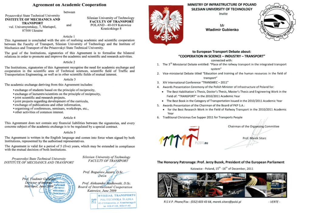 Кафедра технології міжнародних перевезень і логістики - 9881