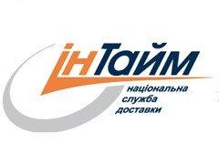 Кафедра транспортних технологій підприємств - 11190