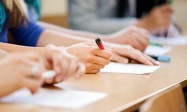 Розклад вступних іспитів та апеляцій (денна форма)