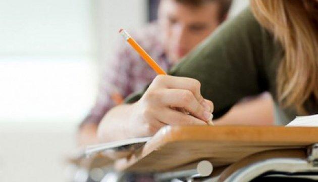 Расписание вступительных экзаменов и апелляций (заочная форма)