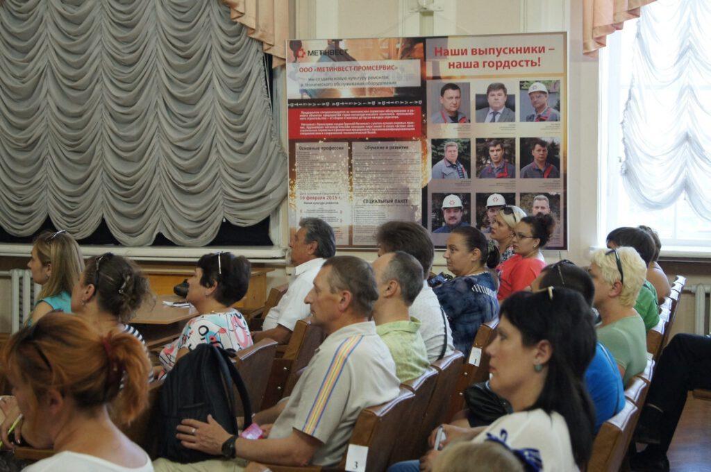 Діти працівників ТОВ «Метінвест-Промсервіс» будуть вивчати англійську у ПДТУ - 1421