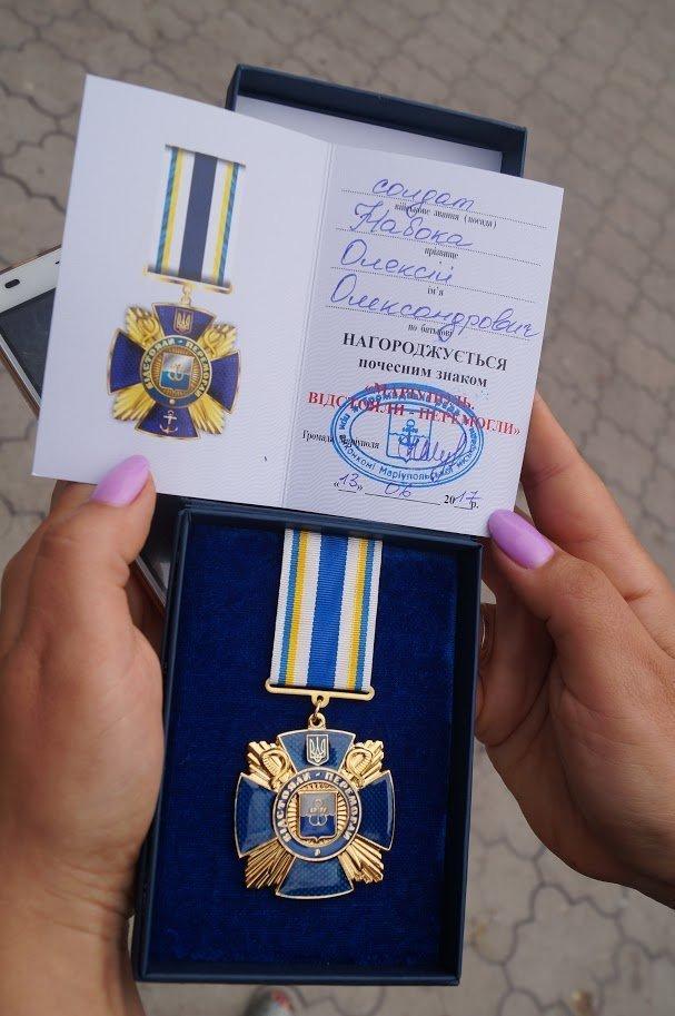 Святкування третьої річниці звілнення міста від бандформувань т.з. ДНР - 1013