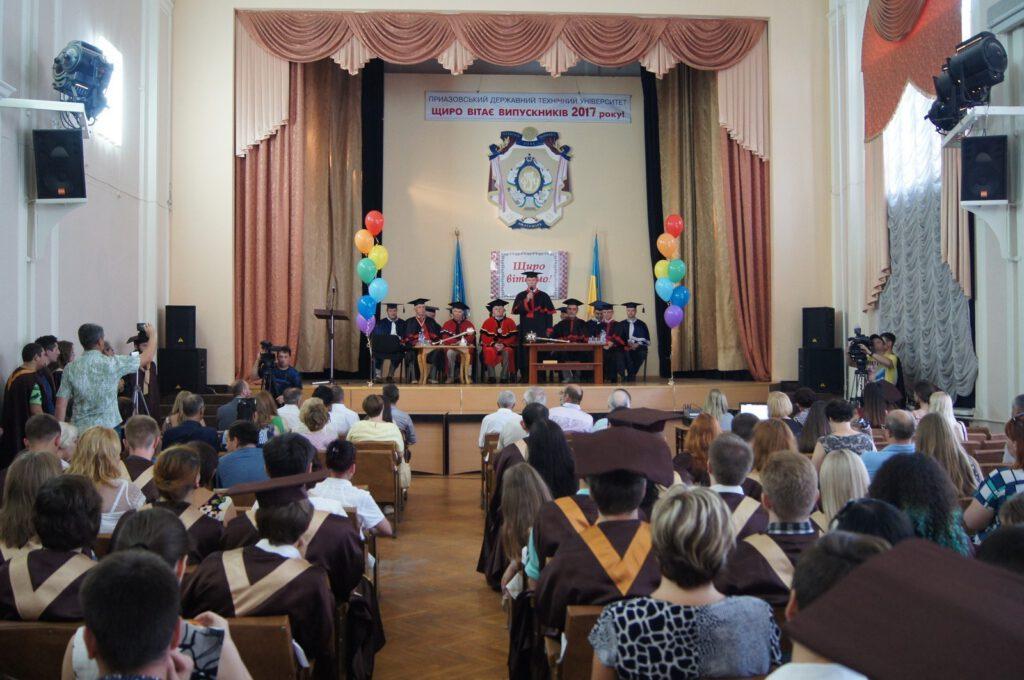 Вручення дипломів випускникам ДВНЗ «ПДТУ» 2017 року - 1592