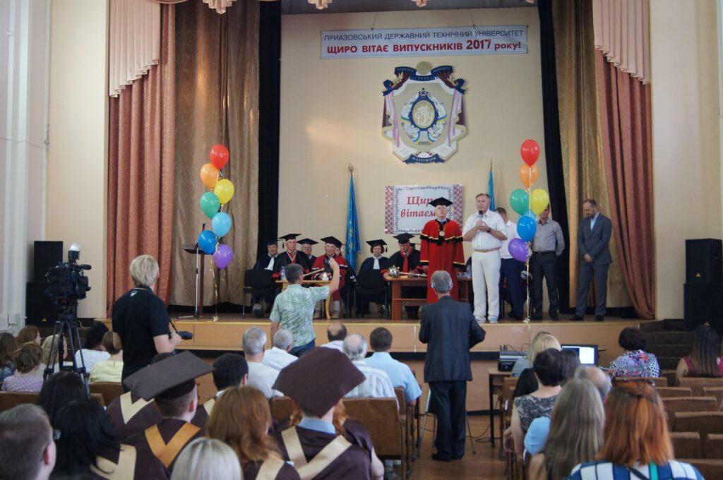 Вручення дипломів випускникам ДВНЗ «ПДТУ» 2017 року - 1604