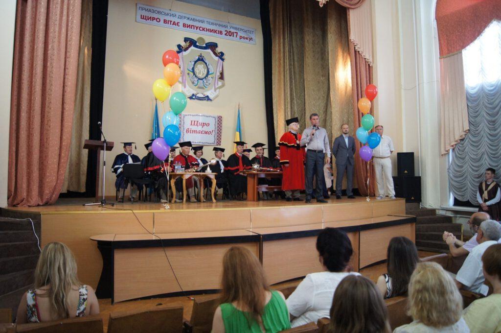 Вручення дипломів випускникам ДВНЗ «ПДТУ» 2017 року - 1608