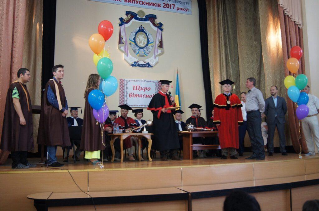 Вручення дипломів випускникам ДВНЗ «ПДТУ» 2017 року - 1609
