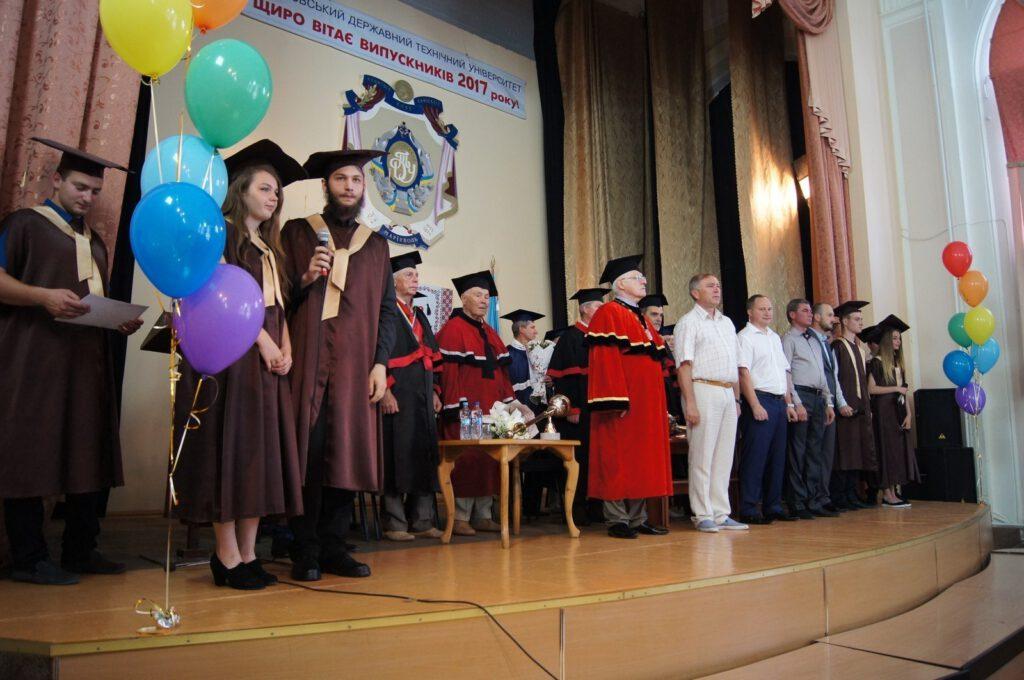 Вручення дипломів випускникам ДВНЗ «ПДТУ» 2017 року - 1638