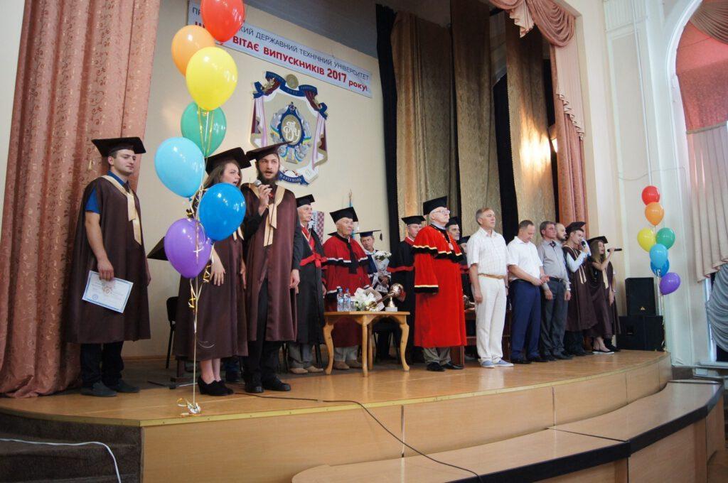 Вручення дипломів випускникам ДВНЗ «ПДТУ» 2017 року - 1643