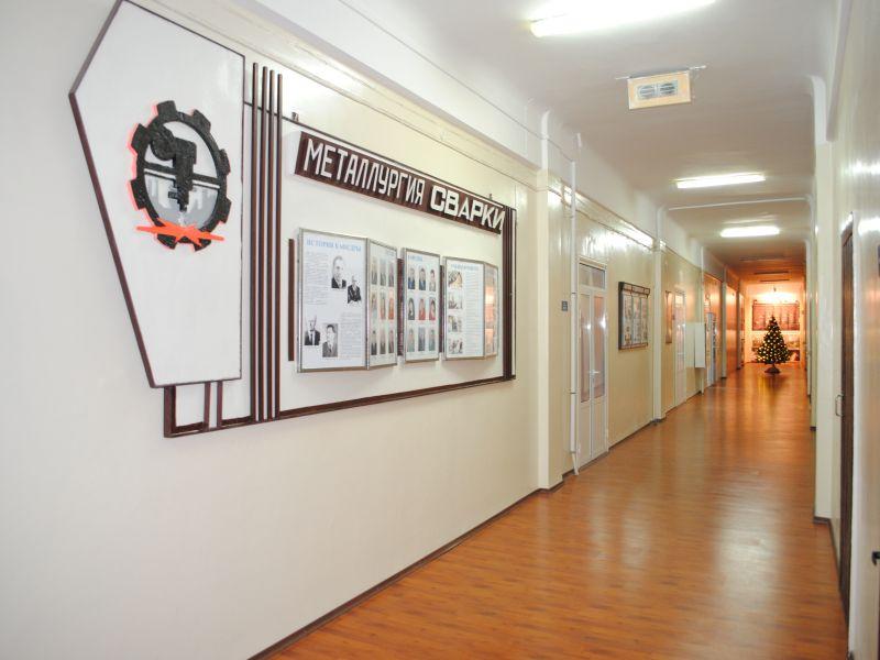 Кафедра металлургии и технологии сварочного производства #1