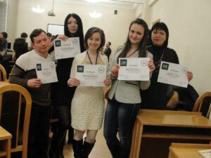 Студентське наукове товариство - 2059