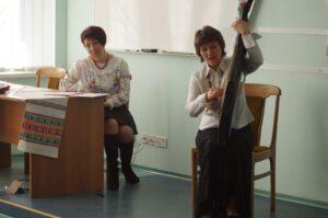 Кафедра української мови та слов'янської філології - 5273