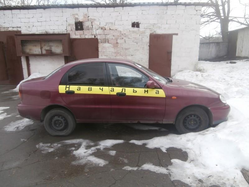 Автошкола «Форсаж» відкрила свою філію в ПДТУ - 7890