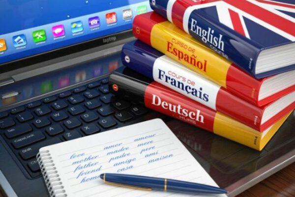 Відео Філологія (германські мови та літератури переклад включно)