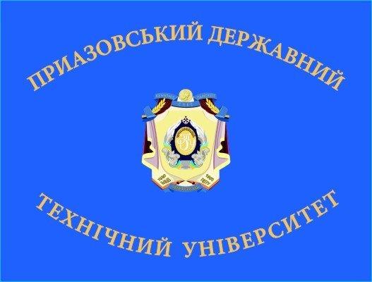 Флаг ПДТУ