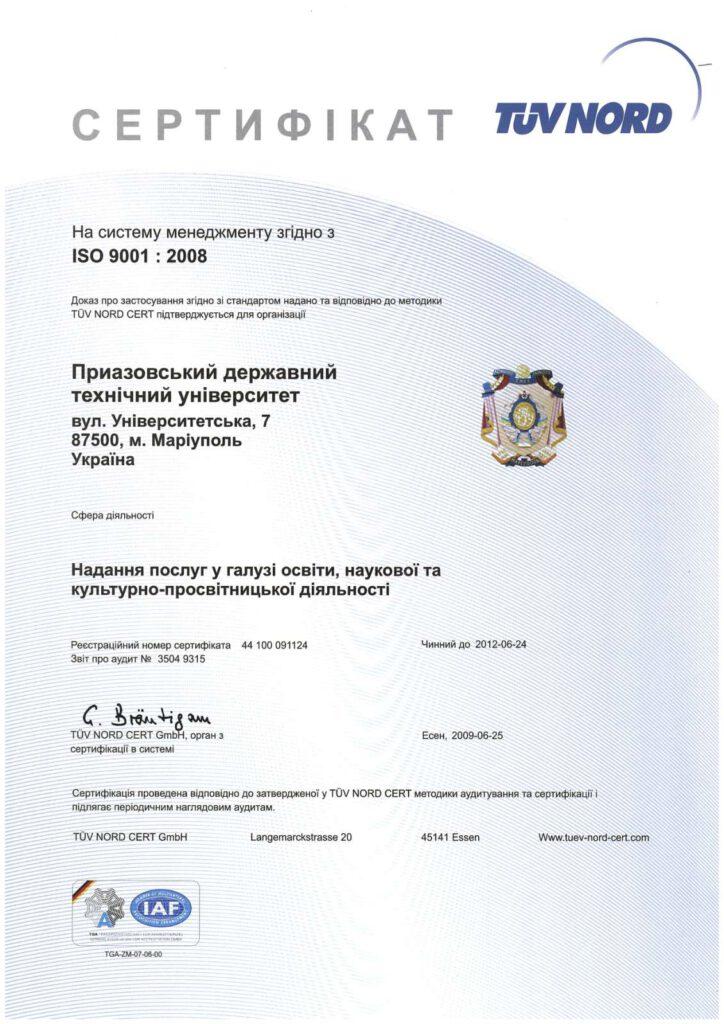 TUV NORD CERT GmbH ISO 9001:2008