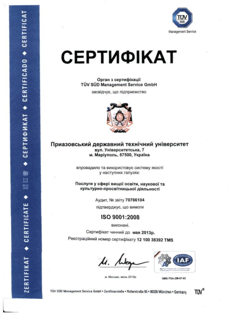 TUV SUD Management Service GmbH 9001:2008