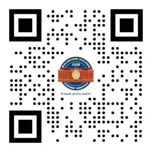 QR код сайта кафедры